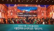 http://symphonysong.com/expo2/user/symphonysong/album/KakaoTalk_20200316_150150538.jpg 대표 이미지